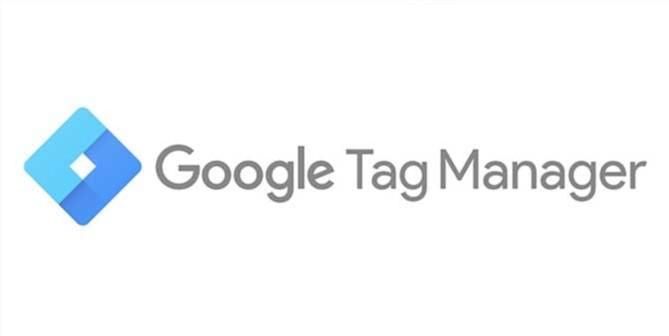 使用GTM管理網站追蹤代碼-Google Tag Manager代碼管理工具介紹